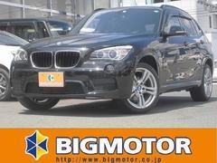 BMW X1sDrive20i_Mスポーツ