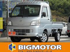 ハイゼットトラックジャンボ/4WD/社外アルミ