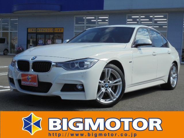BMW 3シリーズ アクティブハイブリッド3_Mスポーツ (検30.3)