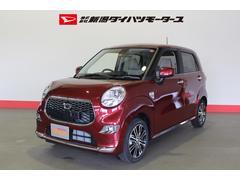 新潟の中古車 ダイハツ キャスト 車両価格 132万円 リ済別 平成27年 0.2万K ファイアークォーツレッドM