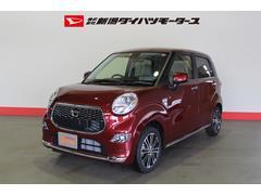 新潟の中古車 ダイハツ キャスト 車両価格 134.2万円 リ済別 平成27年 0.3万K ファイアークォーツレッドM