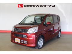 新潟県の中古車ならムーヴ X