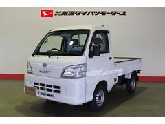 新潟県の中古車ならハイゼットトラック スペシャル