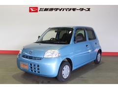 新潟県の中古車ならエッセ Xスペシャル