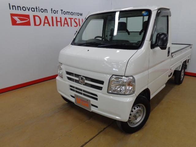 ホンダ アクティトラック SDX (車検整備付)