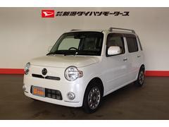 新潟県の中古車ならミラココア ココアプラスG
