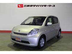 新潟県の中古車ならパッソ X