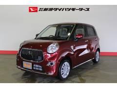新潟県の中古車ならキャスト スタイルX SAII