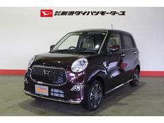 新潟県の中古車ならキャスト スタイルG SAII