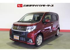 新潟県の中古車ならムーヴ カスタムRS 20G SA2 UGP