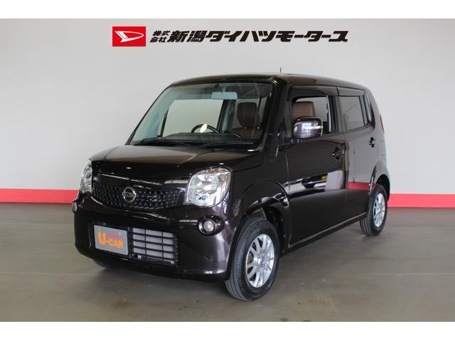 モコ(日産) X 中古車画像