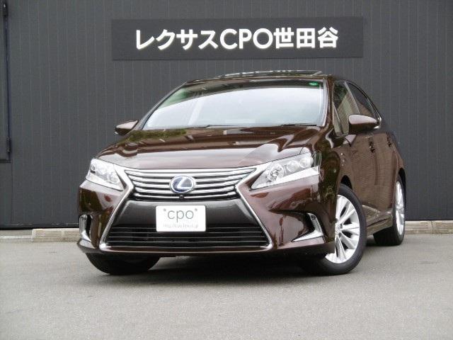 トヨタ HS HS250h バージョンL (検30.10)