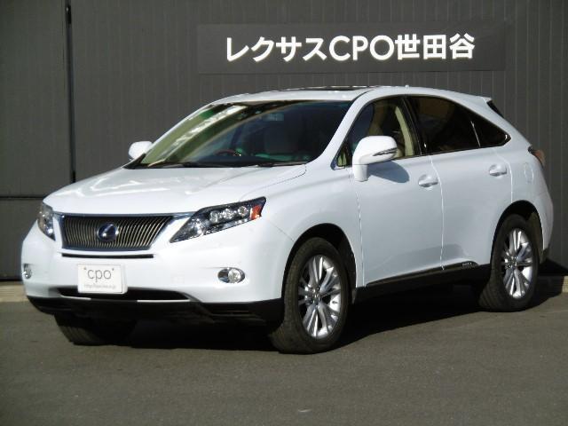 トヨタ RX RX450h バージョンL (検29.2)