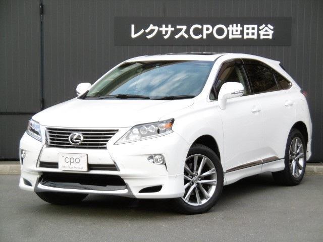 トヨタ RX RX350 バージョンL (検30.8)