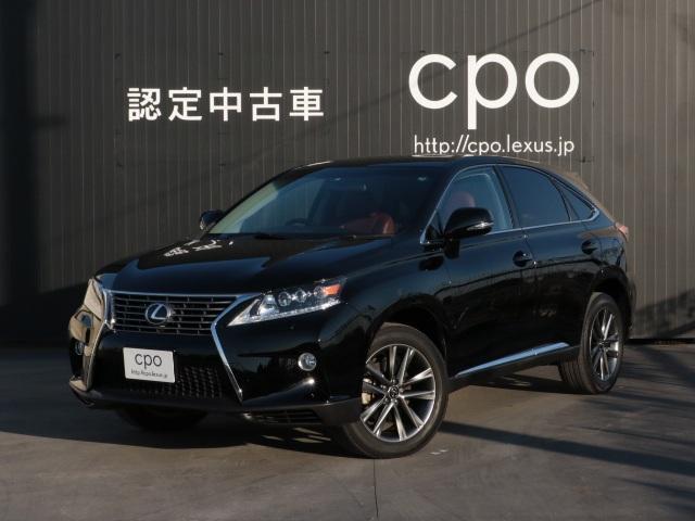 トヨタ RX RX270 バージョンL (車検整備付)