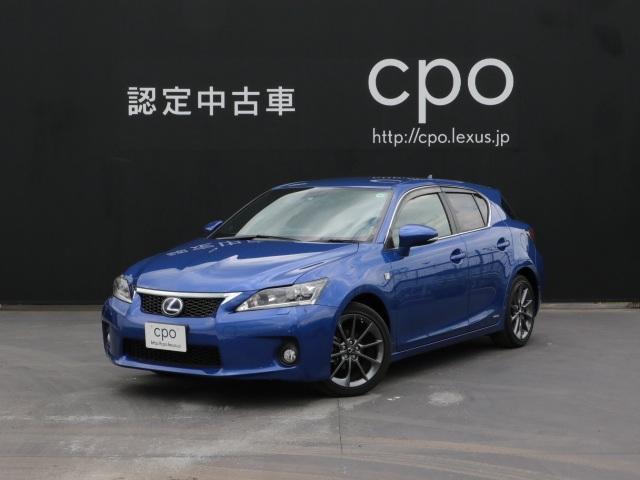 トヨタ CT CT200h Fスポ...
