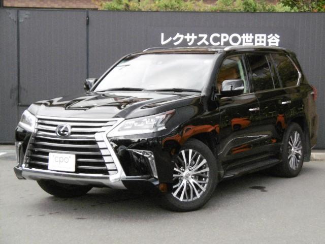 レクサス LX570 4WD 認定中古車