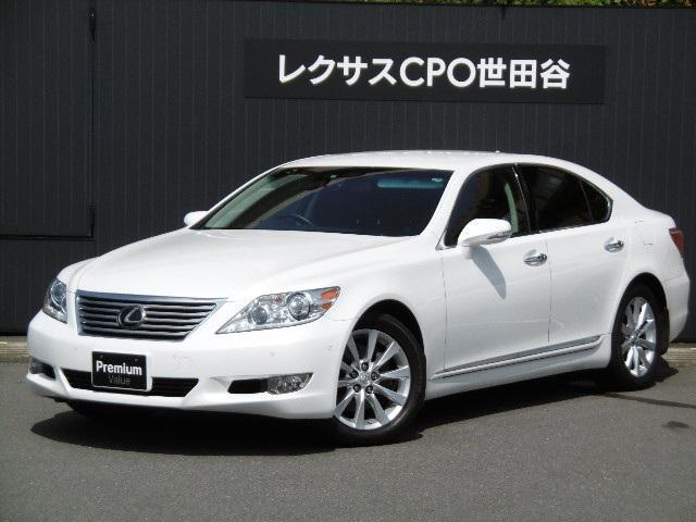 トヨタ LS LS460 バージョンC (車検整備付)