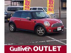 新潟県の中古車ならMINI クーパー キーレス ABS CD 15インチアルミホイール