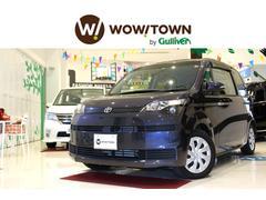 新潟県の中古車ならスペイド G 左PS ナビTV Bカメラ アイドリングストップ ETC