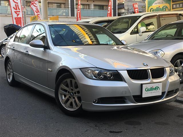 BMW 3シリーズ 3シリーズ (車検整備付)