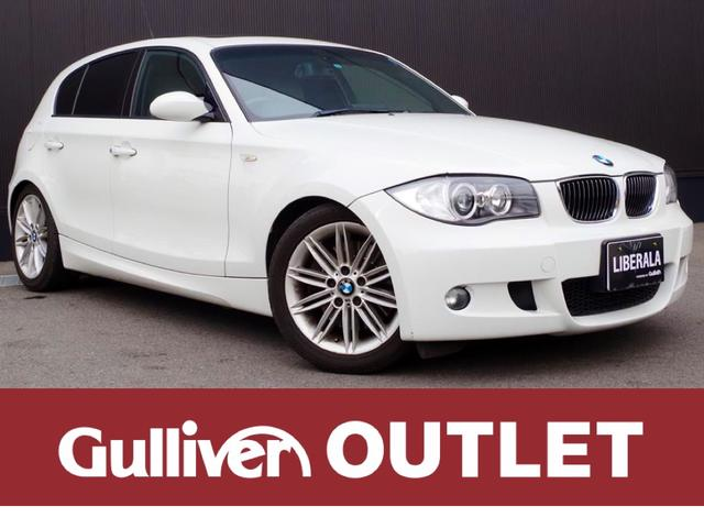BMW 1シリーズ 1シリーズ Mスポーツ (検29.6)