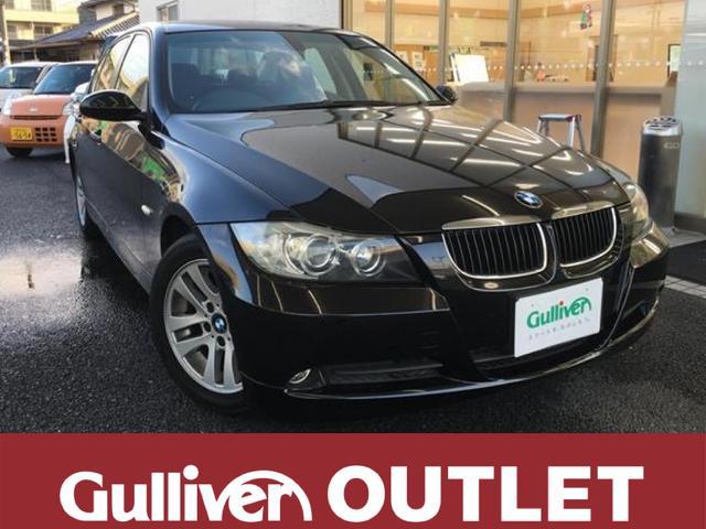 BMW 3シリーズ 3シリーズ社外ナビ HID ETC 16インチ...
