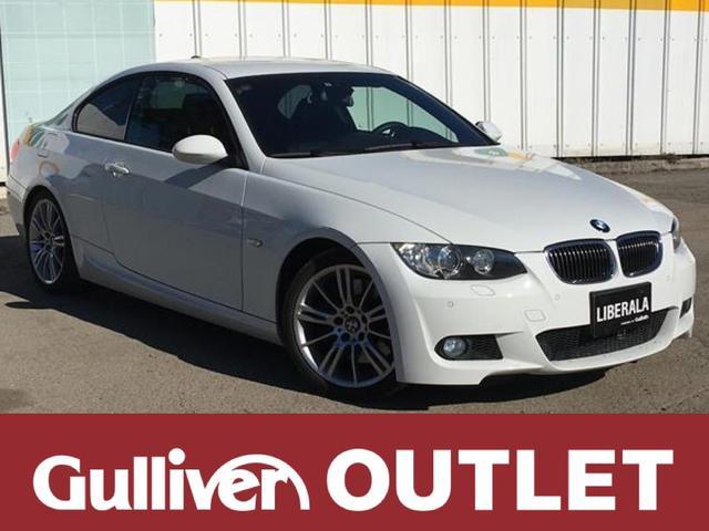 BMW 3シリーズ 3シリーズクーペ Mスポーツパッケージ 革シー...