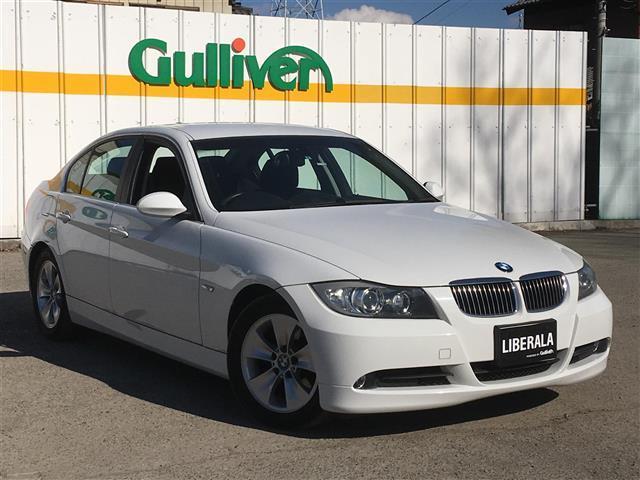 BMW 3シリーズ 3シリーズ ハイライン (検29.7)