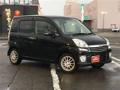 新潟県の中古車ならステラ カスタム R