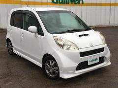 新潟の中古車 ホンダ ライフ 車両価格 43万円 リ済別 平成16年 7.4万K タフタホワイト
