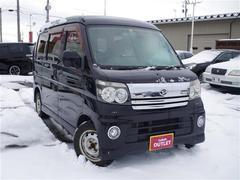 新潟県の中古車ならアトレーワゴン カスタム ターボ RS
