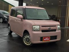新潟県の中古車ならムーヴコンテ X
