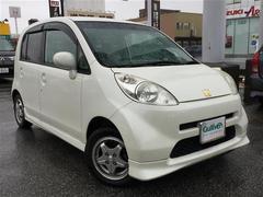 新潟県の中古車ならライフ D
