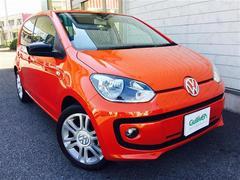 VW アップ!オレンジアップ!
