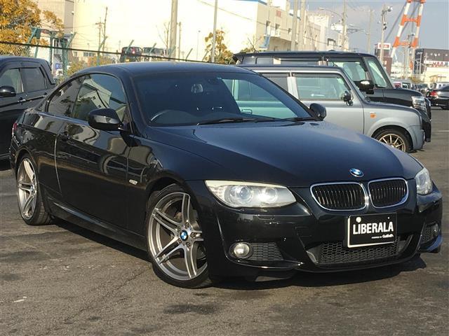 BMW 3シリーズ 3シリーズ Mスポーツ スマートキー 純正HD...