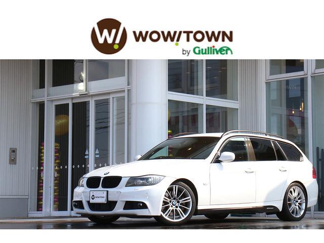 BMW 3シリーズ 3シリーズ ツーリング Mスポーツパッケージ ...