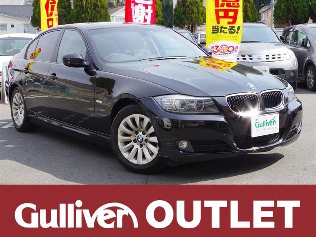 BMW 3シリーズ 3シリーズ ハイライン (検30.9)