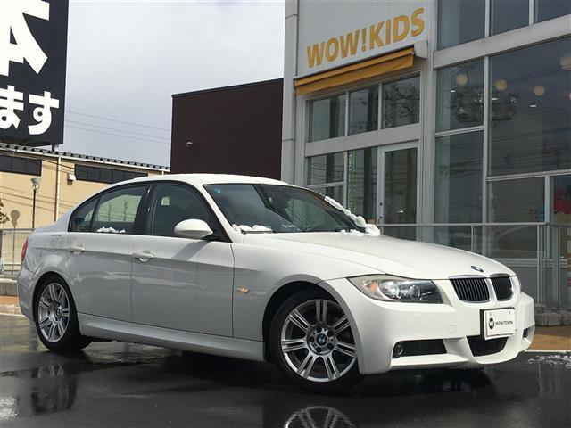 BMW 3シリーズ 3シリーズ Mスポーツ (検29.6)