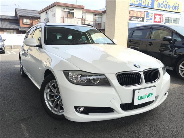 BMW 3シリーズ 3シリーズ ツーリング (検29.7)