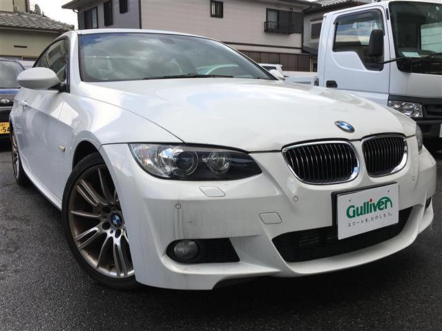 BMW 3シリーズ クーペ MスポーツPGワンオーナーHDDナビ ...
