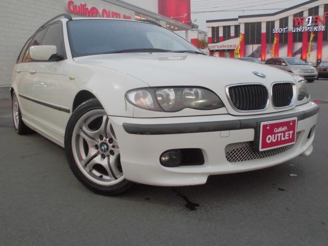 BMW 3シリーズ 3シリーズ ツーリング (車検整備付)