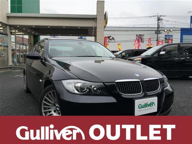 BMW 3シリーズ 3シリーズ (検29.10)