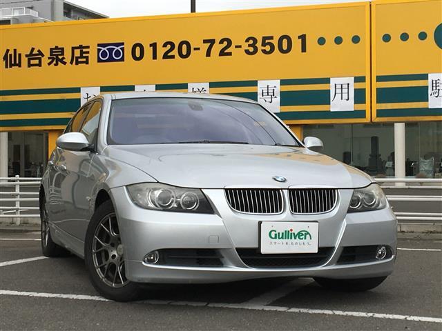 BMW 3シリーズ 3シリーズ (検30.6)