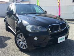 BMW X53.0si Mスポーツパッケージ