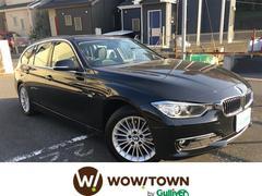 BMW3シリーズ ツーリングラグジュアリー 本革 ディーゼル ナビ
