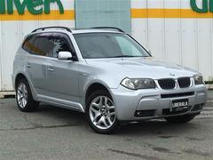 BMW X32.5i Mスポーツパッケージ