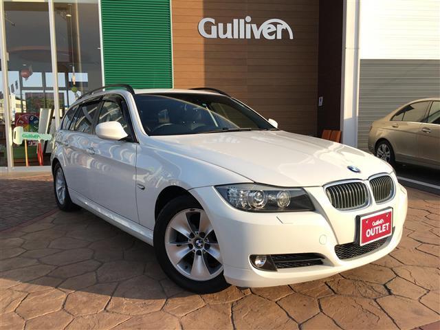 BMW 3シリーズ 3シリーズ ツーリング (検30.7)