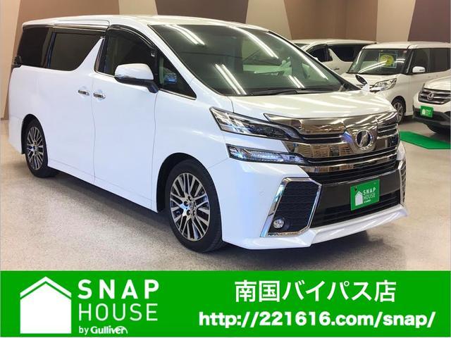トヨタ ヴェルファイア Z Gエディション 両側パワスラ純正メモリ...