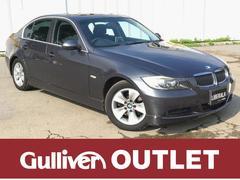 BMW3シリーズ 323i 黒革 サンルーフ 純正ナビ